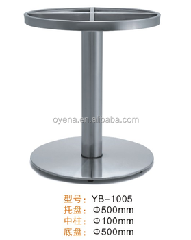 Foshan Factory Hot Sale Cast Iron Pedestal Table Base
