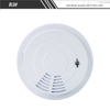 New arrival wireless smoke detector with GSM fire alarm system