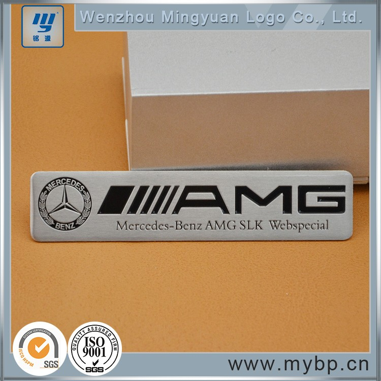 Buy Direct From China Embossing Metal Label