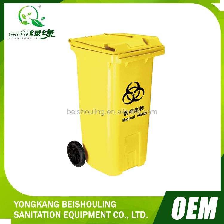 120l Good Plastic Cheap Bio Medical Waste Bins Price