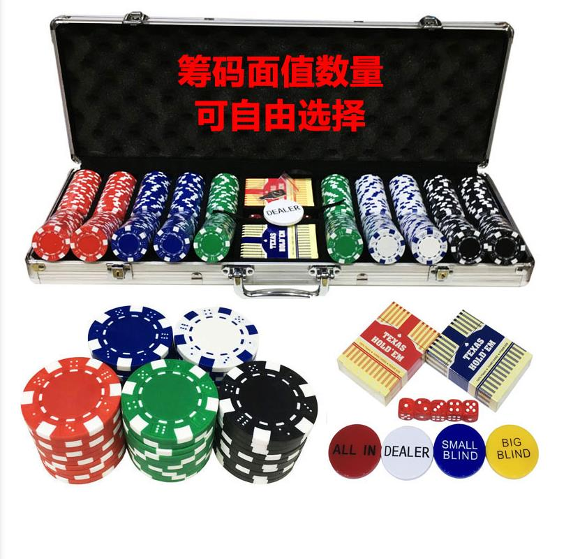 Custom ABS Jack Daniels Poker Chips Set