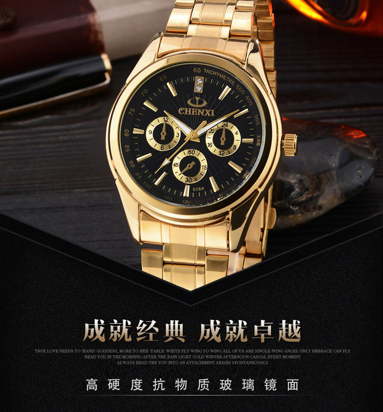 CHENXI Gold Watch Men Watches Top Brand Luxury Famous 2018 Wristwatch Male  Clock Golden Quartz Wrist Watch Relogio Masculino