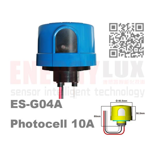 Photocell Sensor Lux Adjustable