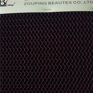 Hot sale 100 polyester stripe breathable fabric mesh for sofa cover