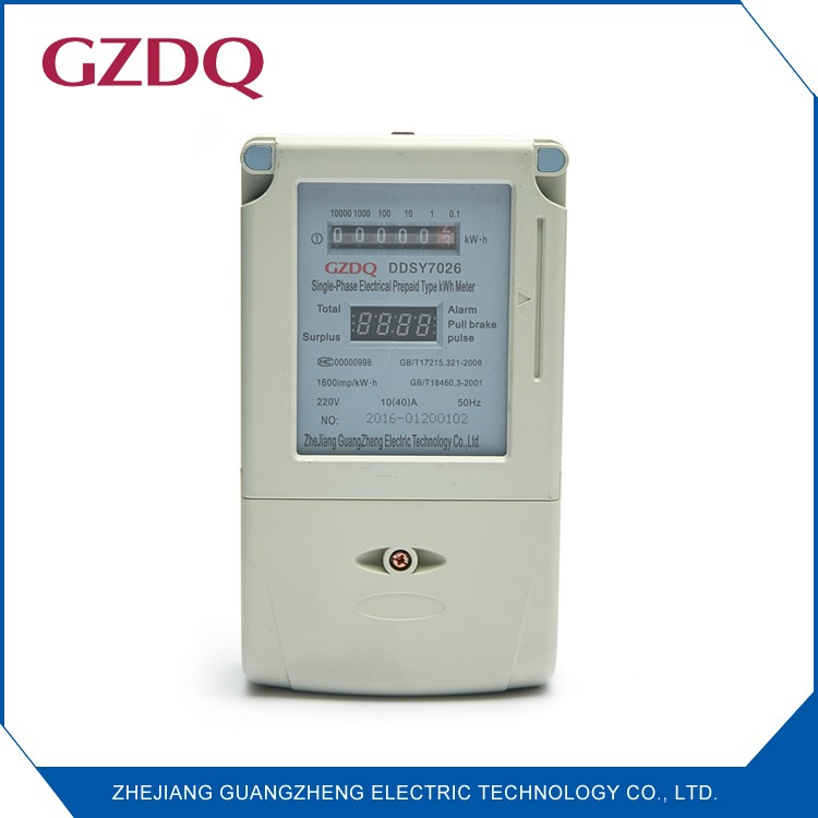Single phase electronic power meter, prepayment smart electric energy meter