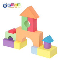 EN-71 ASTM Certifications kids learning toy EVA foam building blocks bricks toys