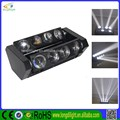 8pc of 4in1 rgbw (white) 10w led disco beam spider lights/rgbw moving head beam