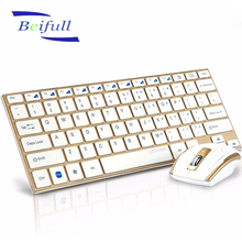 2.4G Wireless Ultra Slim Portable Wireless Keyboard And Mouse combo