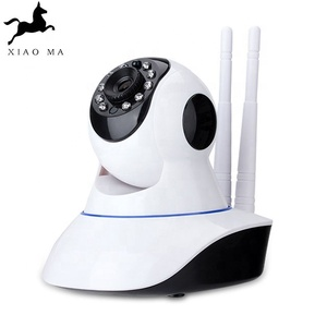 China manufacturer customized 30x zoom ip camera 2pcs ir array led 2cu yousee wifi