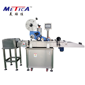 Automatic paging labeling machine for bag and card labeler factory price