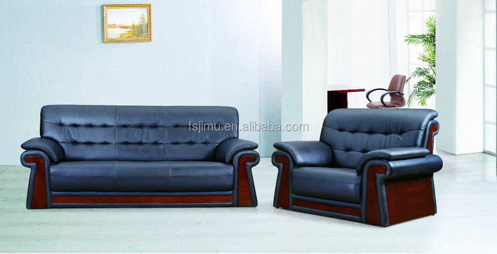 contemporary design modern office black sofa 2014 buy modern office black sofamodern meeting room lobby sofa designcontemporary beige leather sectional black sofa set office
