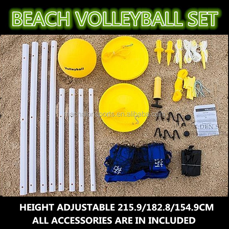 Beach volleyball set sports volleyball outdoor game set volleyball net stand outdoor