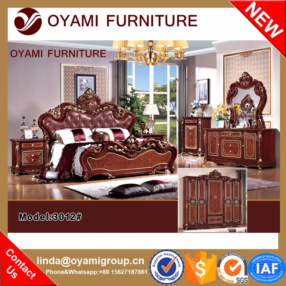 Oyami Furniture Formica Bedroom Furniture Buy Formica