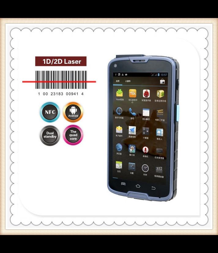 Barcode Gun C5 S Handheld Pos Terminal With Sim Card 7200mah Big ...