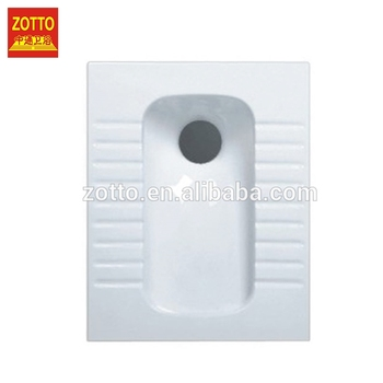 Bathroom sanitary ware floor mounted porcelain squat water closet ceramic squatting wc pan