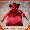 High Quality Silk Jewerly Pouch Wedding Gift Drawstring Satin Bags