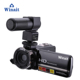 Full HD 1080P Digital Video Camera Professional 2017 Support Night Vision And Smile Capture 24MP Camcorders With 270D Rotation