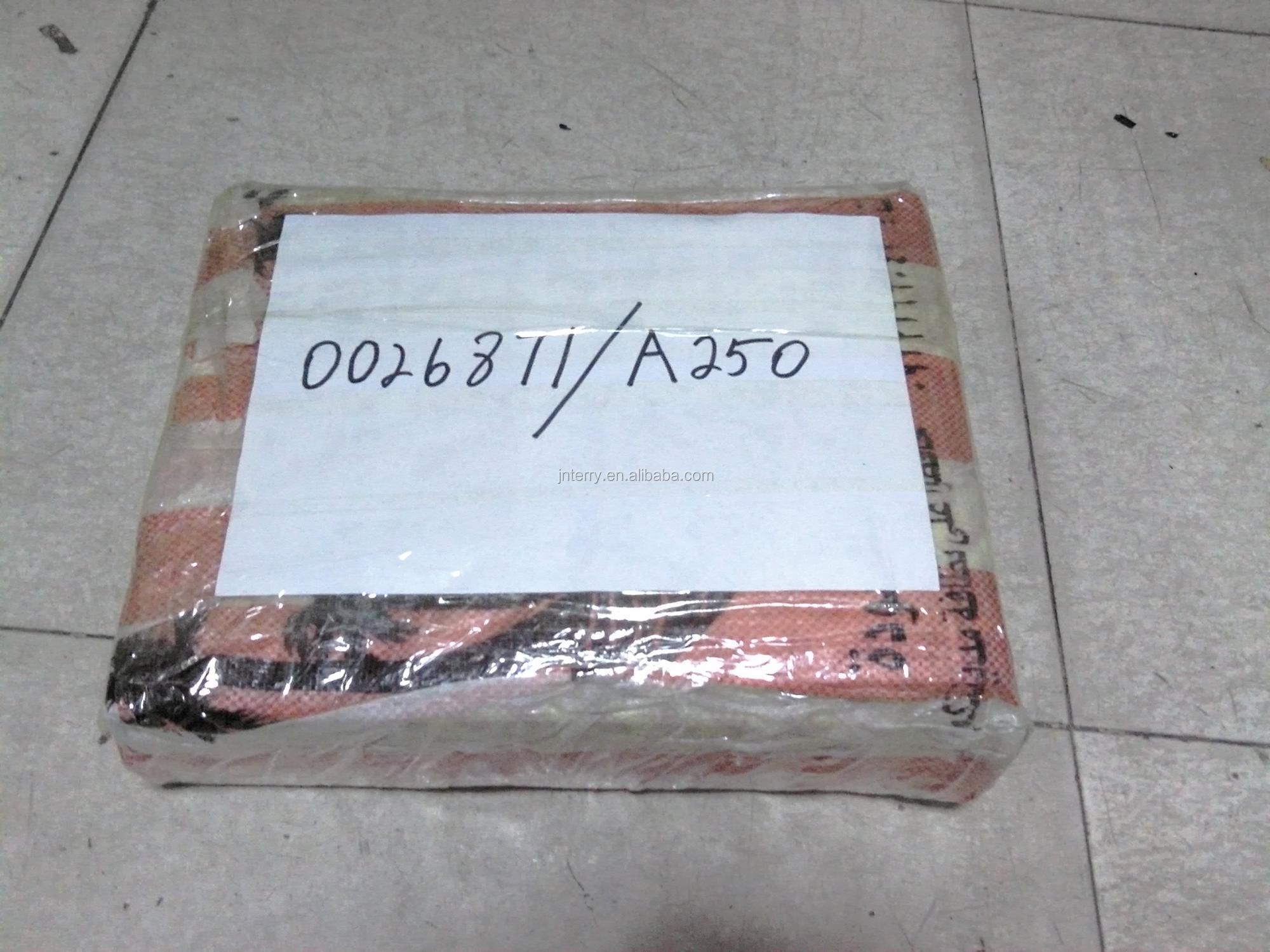 parcel (2).jpeg