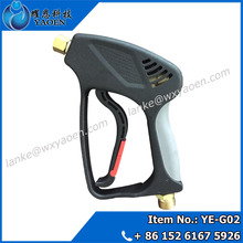 Automatic Touchless Car Wash Machine Spinner Gun