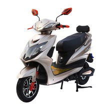 Cheap Price Small Motorcycle Electric