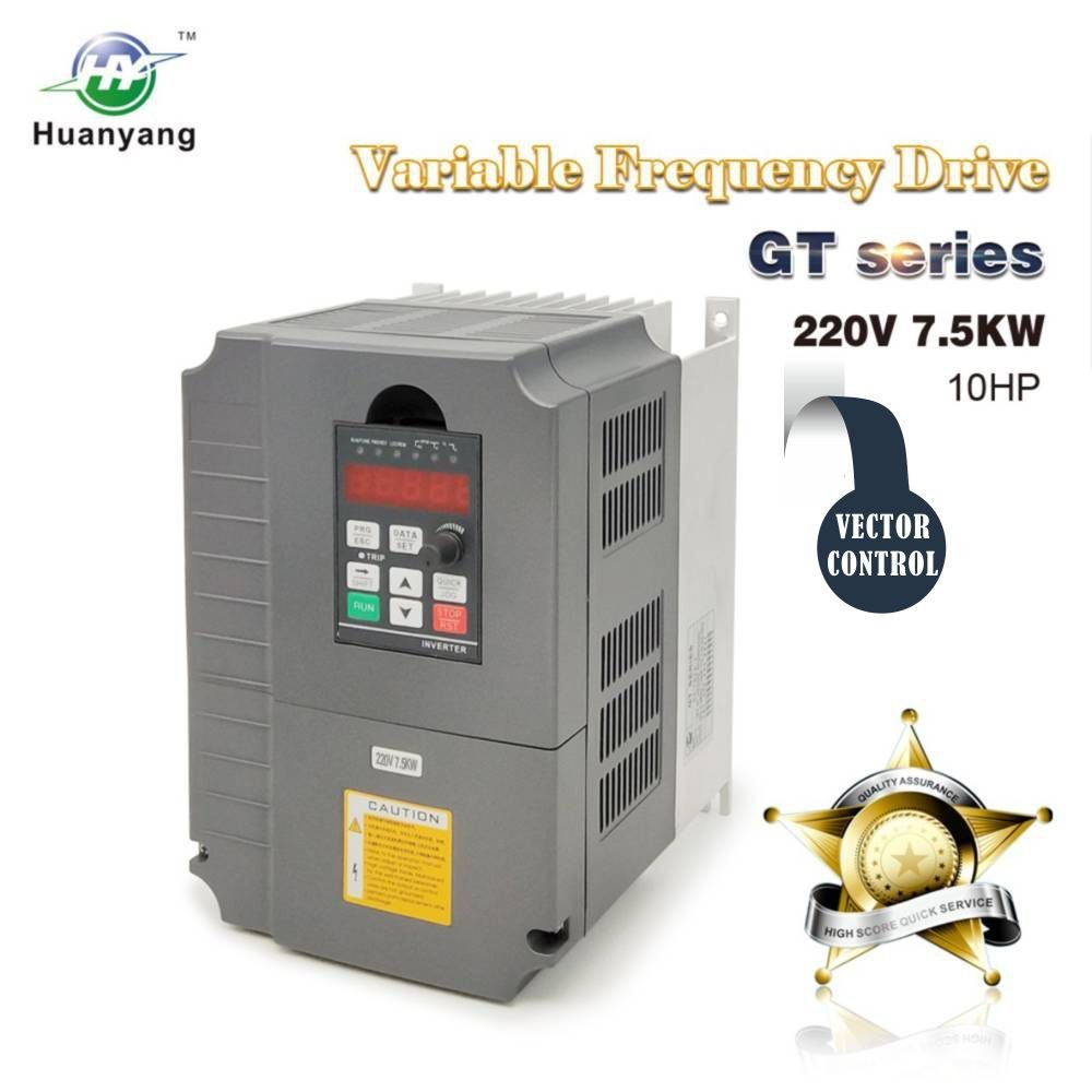 Vector Control CNC VFD Variable Frequency Drive Motor Drive Inverter Converter 220V 7.5KW 10HP For Spindle Motor Speed Control HUANYANG GT-Series (220V, 7.5KW)