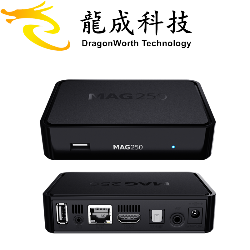 Hot sale factory direct price MAG 250 IPTV 256MB Ram STi7105 mag 250 subscription with low price Linux 2.6.23 System tv box
