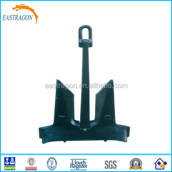 Marine HHP AC-14 Anchor for Ships
