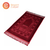 China factory wholesale polyester muslin worship prayer carpet