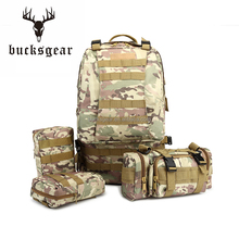 600D Oxford army military bag /hiking travelling backpack