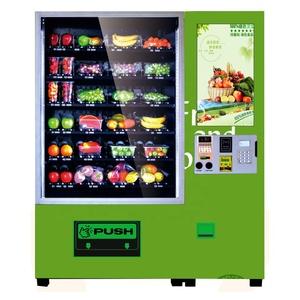 Japanese Vending Machines Wholesale, Vending Machine ... on