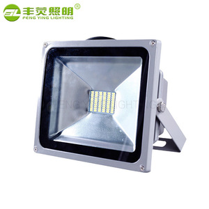 Die-casting Aluminum SMD IP65 10w 20w 30w 50w led outdoor flood light 12v focus