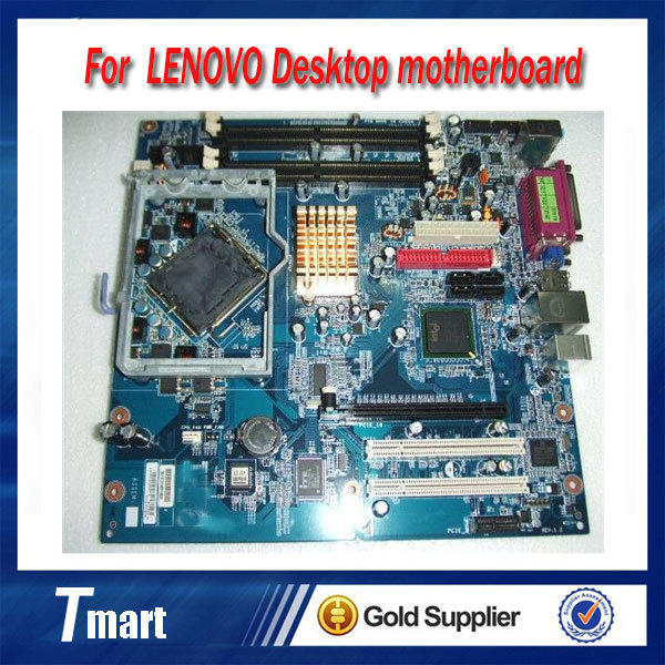 53Y8355 FOR IBM A51 M51E MOTHERBOARD 41T3044 39J6196