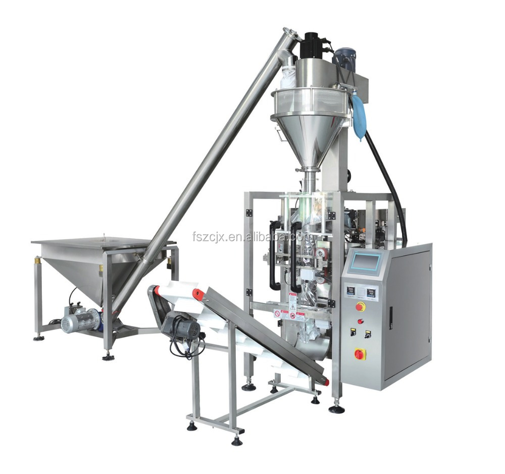 10-1000g coffee powder dry spice weight filling machine <strong>grain</strong> or powder packing machine