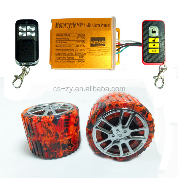 New Product MP3 Alarm Motorcycle Factories Spare Parts China