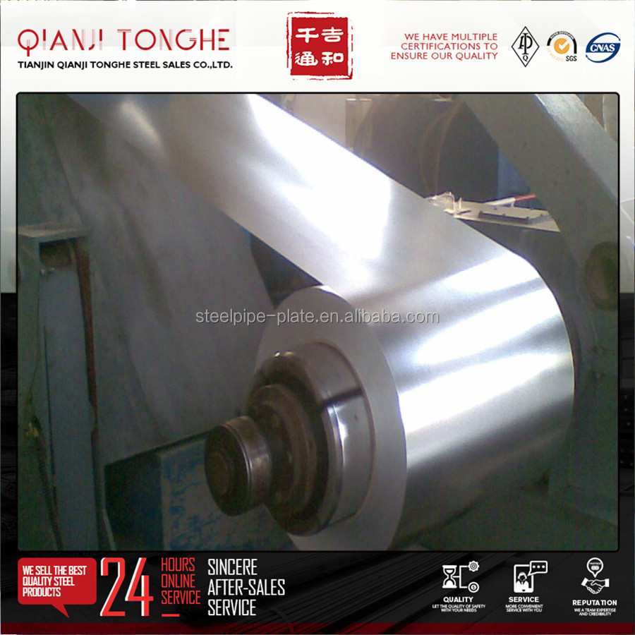 trade hot rolled 201 stainless steel coil for cutting machine