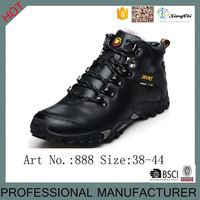 Classic High Cut Shoes Special Style Hiking Unique Running Shoes
