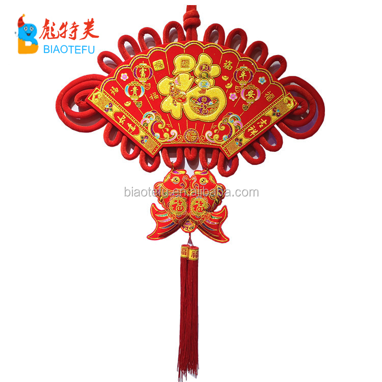 Chinese new year good luck fanshaped red knot