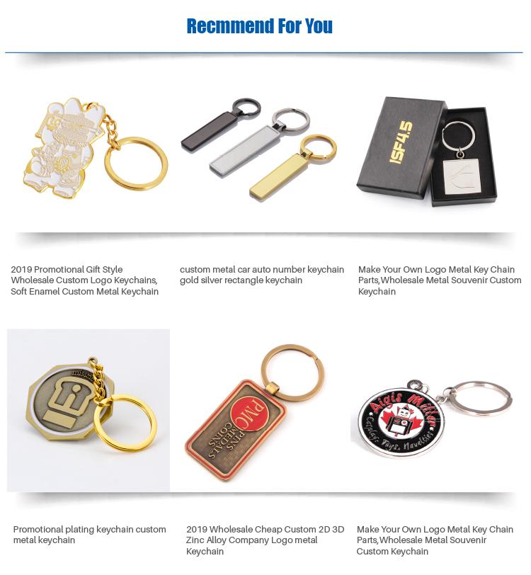 도매 금속 맞춤 키 체인 반지