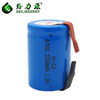 Ni-CD 4/5SC 2200mAh 1.2V Rechargeable Battery Pack For Power Tool