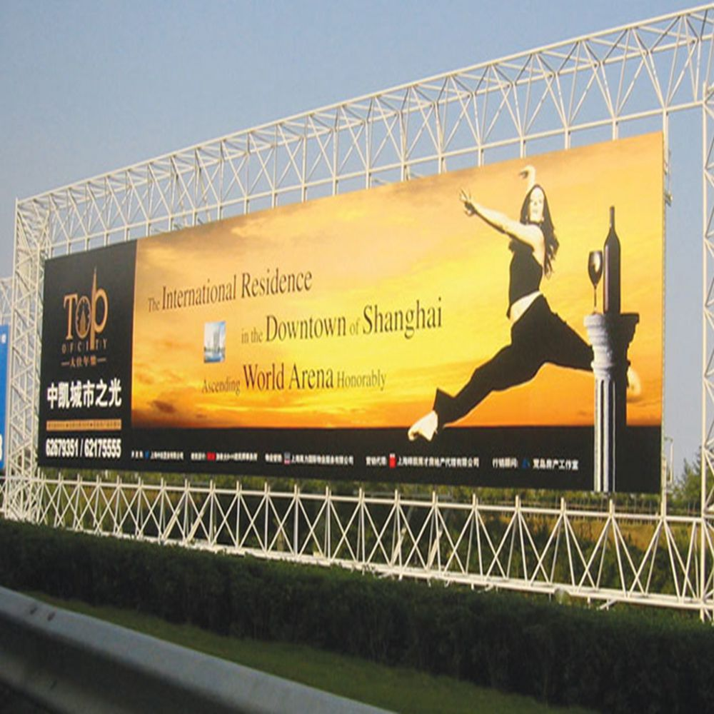 Best Selling 13OZ PVC Reflective Flex Banner  For Digital Printing