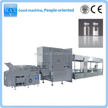 Automatic injection vial antibiotic dry powder filling machine line