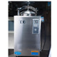 Laboratory and Medical equipment hospital vertical pressure autoclave steam sterilizer price