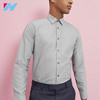 Circle Print Jacquard Modern Fit Cotton Men's Shirt Brands Styles With Formal Collar And Long Sleeved Buttoned Cuffs
