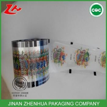 Plastic Cup Sealing Film,Bubble Tea,Soybean Milk,Yugart Lid ...