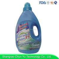 Wholesale bulk hospital grade laundry detergent with factory price