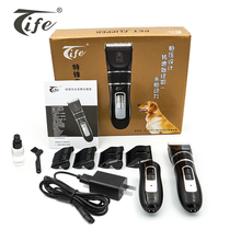 Hot selling target high quality cheap price a set of electric rechargeable pet dog hair clipper cutting machine