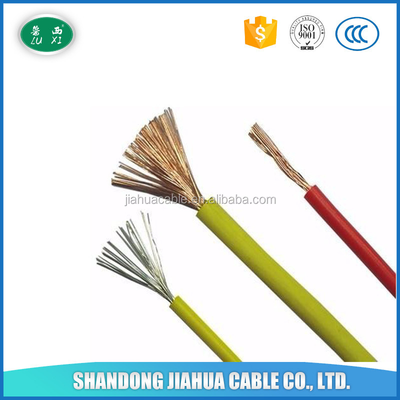 alarm cable 2.5 mm 5 Copper Cores Electric Wire Cable