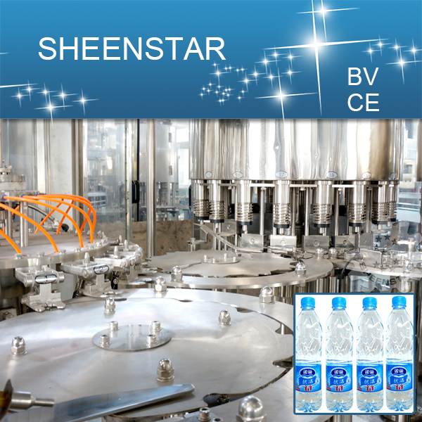 Factory produce plastic water bottle manufacturing plant