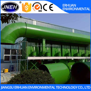 Erhuan brand Acid Mist Absorb Tower /Gas Scrubber Tower/ exhaust gas purification tower