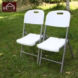 Blow Molded Folding Chair Wholesale, Folding Chair Suppliers   Alibaba